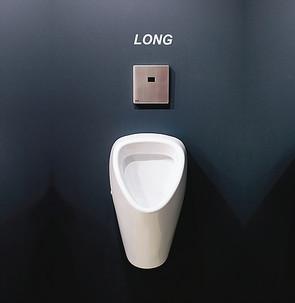 """Писсуар SANITA LUXE """"Long"""""""