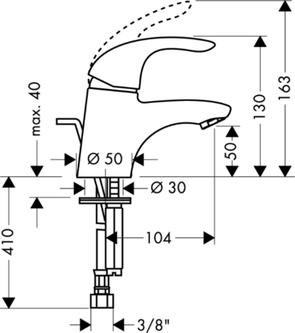 Смеситель для раковины Hansgrohe Focus E 31718000