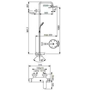 Душевая система Ideal Standard IdealRain ECO B1097AA