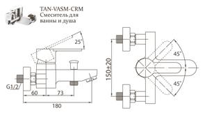 Смеситель для ванны и душа BelBagno Tanaro TAN-VASM-CRM