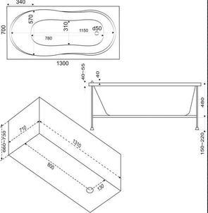 Ванна акриловая BAS Limma (ЛИМА) 130x70