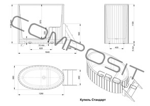 Купель композитная круглая «Стандарт» PolarSpa 68х130 термоясень