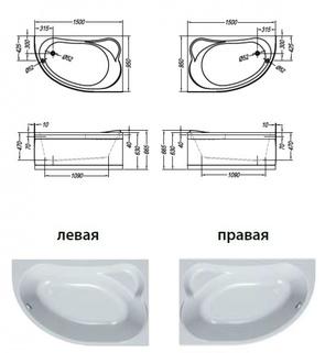 Ванна акриловая Kolpa-san VOICE 150x95 Basis