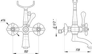 Смеситель для ванны Migliore Beatrice ML.BTC-102BR