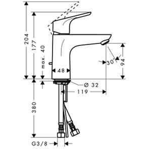 Смеситель для раковины Hansgrohe Focus 31607000